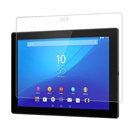 Xperia Z4 Tablet フィルム 液晶 画面 保護 docomo SO-05G au SOT31 SONY SGP712JP Wi-Fiモデル 10.1 インチ タブレット 対応 3Layer Structures SCREEN SHIELD コーティング スクリーンシート 画面保護 指紋防止 クリア【送料無料】ポイント消化