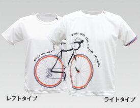 【VALETTE/バレット】Pair cycle(ペアサイクル) ポケT【サイクルジャージ/サイクルウェア/自転車/Tシャツ/レプリカ/サイクル/ロードバイク/ウェア/ユニフォーム/ランニングウェア/フィットネスウェア/フットサルウェア/ゴルフウェア】