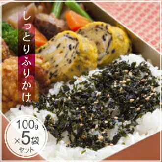 Take pretend and moist straw or 5 bag set domestic shiso-flavored hijiki and wakame seaweed