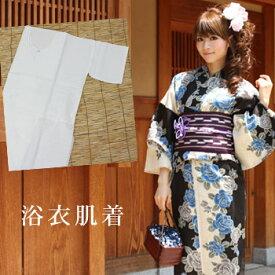 日本製浴衣用スリップ M L 2L 留袖・訪問着・振袖・色無地・浴衣にも必ず必要です! 浴衣 肌着 浴衣 下着 スリップ ワンピース ゆかた下