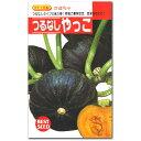 カボチャ 南瓜 種子 つるなしやっこ 14粒 かぼちゃ 【ラッキーシール対応】