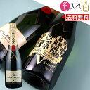 (名入れ シャンパン)モエ・エ・シャンドン モエシャンドン 名入れ 名前入り お酒 酒 ギフト 彫刻 プレゼント 父の日 …