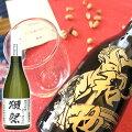 【50代男性】上司へのプレゼント!リッチな日本酒ギフトのおすすめは?