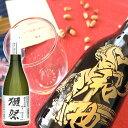 (日本酒)獺祭 名入れ 酒 グラスセット!名入れ 名前入り お酒 酒 ギフト 彫刻 プレゼント 成人 成人祝い 還暦祝い 古…