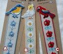 【メール便OK】布生地の本のしおり 麻生地に綺麗な鳥とお花の刺繍 可愛い栞 ブックマーク TOCONUTS/トコナッツ …
