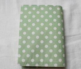 【メール便OK】かわいい 布製 布生地ブックカバー 文庫版 本・サイズ TOCONUTS/トコナッツ 可愛プリント生地 差し込むだけの簡単セット 厚さ1.5cm程度可能 薄黄緑系