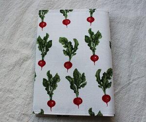 【メール便OK】ブックカバー 文庫本サイズ TOCONUTS/トコナッツ 可愛いプリント生地 手軽に使えるタイプ 厚さ1cm程度までの文庫本対応可能 白地・赤かぶ・野菜・ベジタブル・カブ・キ