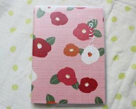 【ポスト便OK】【サイズ/w12×h16cm程度/32ページ】【トコナッツ・スタンプ帳】TOCONUTS 旅のお供に 御朱印帳 日本や世界のスタンプ探 薄いタイプのノート STM-01 32個分のスタンプが押せます。 ピンク・和柄・花柄