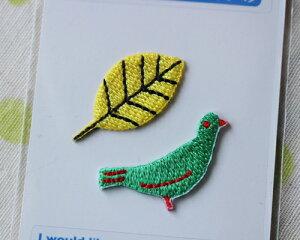 【メール便・ポスト投函便OK】 アイロンワッペン&シールワッペン(両方兼ねてます)布生地やノートや手帳に貼れる可愛い刺繍のワッペン 緑の小鳥+黄色のリーフ・葉(パッケージの台紙
