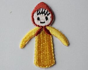 【メール便・ポスト投函便OK】 アイロンワッペン&シールワッペン(両方兼ねてます)布生地やノートや手帳に貼れる可愛い刺繍のワッペン(パッケージの台紙サイズ85×53mm)黄色の洋服の
