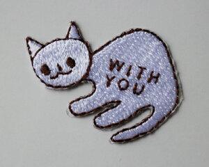 【メール便・ポスト投函便OK】 SW-02/F アイロンワッペン&シールワッペン(両方兼ねてます)布生地やノートや手帳に貼れる可愛い刺繍のワッペン(パッケージの台紙サイズ85×53mm)白猫