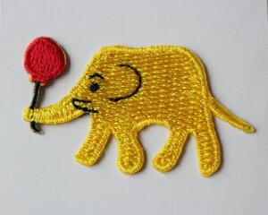 【メール便・ポスト投函便OK】 アイロンワッペン&シールワッペン(両方兼ねてます)布生地やノートや手帳に貼れる可愛い刺繍のワッペン(パッケージの台紙サイズ85×53mm)黄色のゾウと