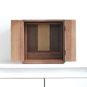 ミニ仏壇 コロン 送料無料 素材を活かす天然木から感じる温かさ ミニ 家具調仏壇 モダン コンパクト インテリア デザイン おしゃれ