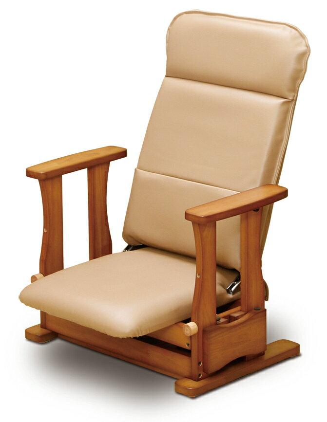 国産 中居木工 木製 起立補助椅子 ロータイプDX リクライニング機能(4段階切替え)