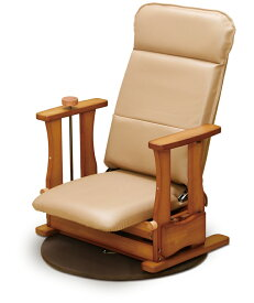 国産 中居木工 木製 起立補助椅子 ロータイプDX回転付き リクライニング機能(4段階切替え)