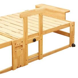 国産 中居木工 折りたたみベッド専用 手すりDX ハイタイプ用