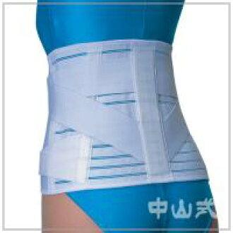 中山类型腰医疗胸衣 (宽)