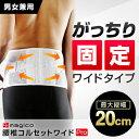 2412 item01 japan