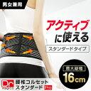 2413 item01 japan