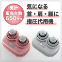1400c item01