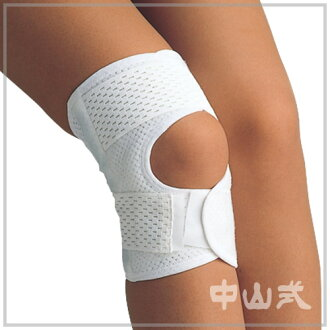 Nakayamashiki Medical Knee Brace