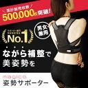 3720 item 001