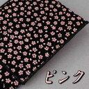 数珠袋 念珠袋 印伝調 かつら 小桜 高級御念珠入 ピンク