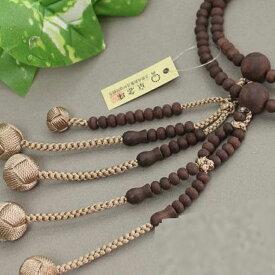 日蓮宗 本式数珠 縞黒檀本素挽 共玉 8寸丸玉 利久梵天房 ベージュ 紙箱入り 送料無料 法華用