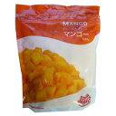 南米最高級ケント種 完熟アップルマンゴー(マンゴーチャンク/Mango Chunks) 1袋にマンゴー5個分500g
