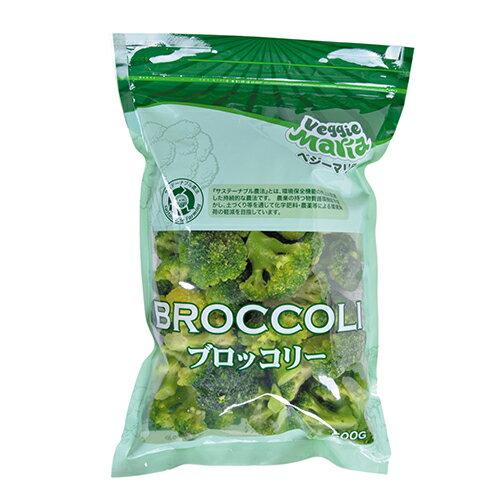 冷凍ブロッコリー 500g