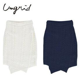 Ungrid(アングリッド)8,890⇒6,223(30%OFF)ケーブルニットタイトスカート(111540821301) スカート ショート ケーブルニット 巻スカート レディース カジュアル 送料無料