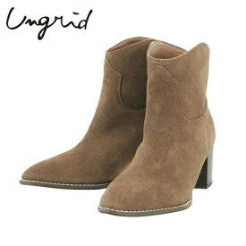 Ungrid(アングリッド)28,990⇒23,192(20%OFF)リアルスウェードショートブーツ(111541824801)ショートブーツ 太ヒール スウェード レザー シューズ 靴 レディース カジュアル 送料無料 代引手数料無料