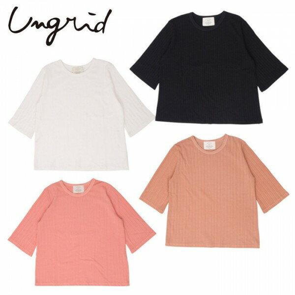 Ungrid(アングリッド)ブリーチテレコハーフスリーブTee(111722722001)2017Spring新作 Tシャツ カットソー 五分袖 レディース カジュアル
