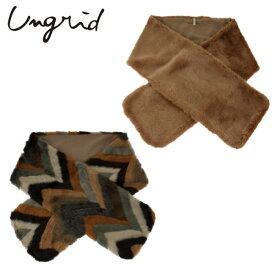 Ungrid(アングリッド)フェイクファーストール(111761065901)ストール・マフラー レディース カジュアル 送料無料