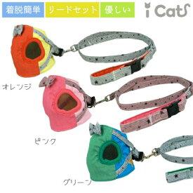【新商品】猫用コンフォートハーネスリード付き リボンと切替ストライプスター(Mサイズ)