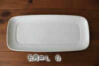 【新商品】studiom'スタジオエムエッセン深皿Lサイズ
