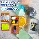 夏休み 自由研究 キット グリセリン クリアソープ ( MPソープ ) 簡単 手作りセット (色チップ 4色 精油 シリコンモー…