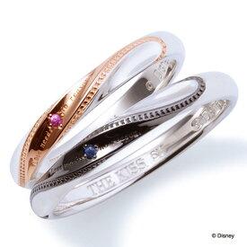 THE KISS ディズニー コレクション ペアリング シルバー リング ドナルド デイジー レディース メンズ ペア ハート シェアハート ザ・キッス カップル お揃い 指輪 誕生日 記念日 祝い プレゼント メンズ 結婚指輪 刻印可能 クリスマスプレゼント