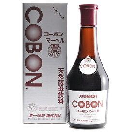 コーボンマーベル 525ml COBON 第一酵母 酵母ドリンク