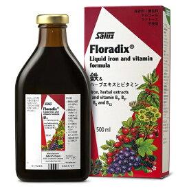 フローラディクス 500ml(Floradix)