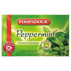 ペパーミントリーフ 20袋 ハーブティー ポンパドール POMPADOUR メール便(定形外郵便)送料1個300円、2個350円可 日本緑茶センター