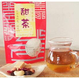甜茶(てんちゃ)20ティーバッグ入 ノンカフェイン 日本緑茶センター メール便(定形外郵便)送料1個300円、2個350円可