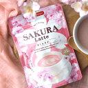 さくらラテ(SAKURA Latte)(約13杯分)(2個までメール便188円可) ふんわり香る桜のかほり 卒業、入学のお祝いに…