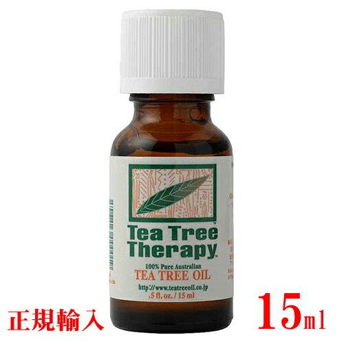 ティーツリーオイル 15ml(tea tree)【新価格】 オーストラリア産ティートリー  MelaleucaAlterunifolia