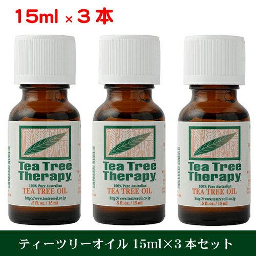 ティーツリーオイル 15ml×3本セット (tea tree) メラルーカオイル ティートリー MelaleucaAlterunifolia