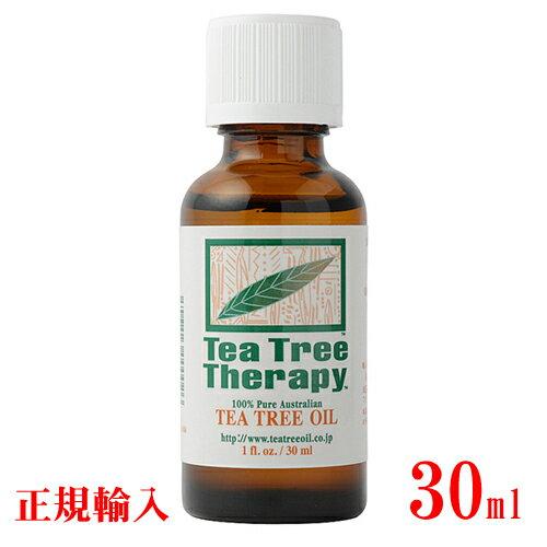 ティーツリーオイル 30ml  【正規輸入】 天然100%精油(Tea Tree)ティートリー・アロマオイル(T3)エッセンシャルオイル オーストラリア特産品