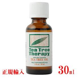 ティーツリーオイル 30ml  【正規輸入】 天然100%精油(Tea Tree)ティートリー・アロマオイル(T3)エッセンシャルオイル オーストラリア特産品(クーポン利用可)