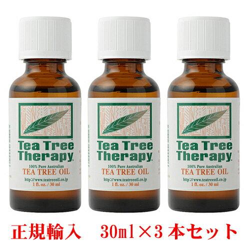 ティーツリーオイル 30ml×3本セット TEA TREE THERAPY正規輸入品  天然100%精油(Tea Tree)ティートリー・アロマオイル(T3)エッセンシャルオイル オーストラリア特産品