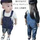 WK 春秋着 韓国こども服 デニム サロペット 男の子 女の子 オーバーオール デニム サロペット レジャー 部屋着 子供服…
