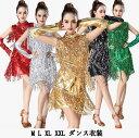WK ダンス衣装 レディース ダンスウェア アラビア衣装 ダンスドレス ラテンダンス フリンジ 社交ダンス衣装 ラテン衣…